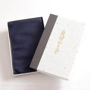 台付きふくさ「青」結婚式 葬式 法事 通夜 袱紗