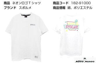 霓虹燈標識T恤182-91000