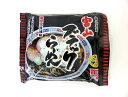 富山ブラックらーめん(袋/1人前) 濃厚黒醤油味【生麺】