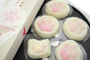 猫の肉球型かまぼこ「にゃんかま」 化粧箱入り 富山【生地蒲鉾】