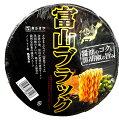 【寿がきや】富山ブラックラーメン即席カップ麺