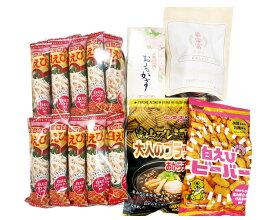 富山名産 おいしいお菓子セット【常温】
