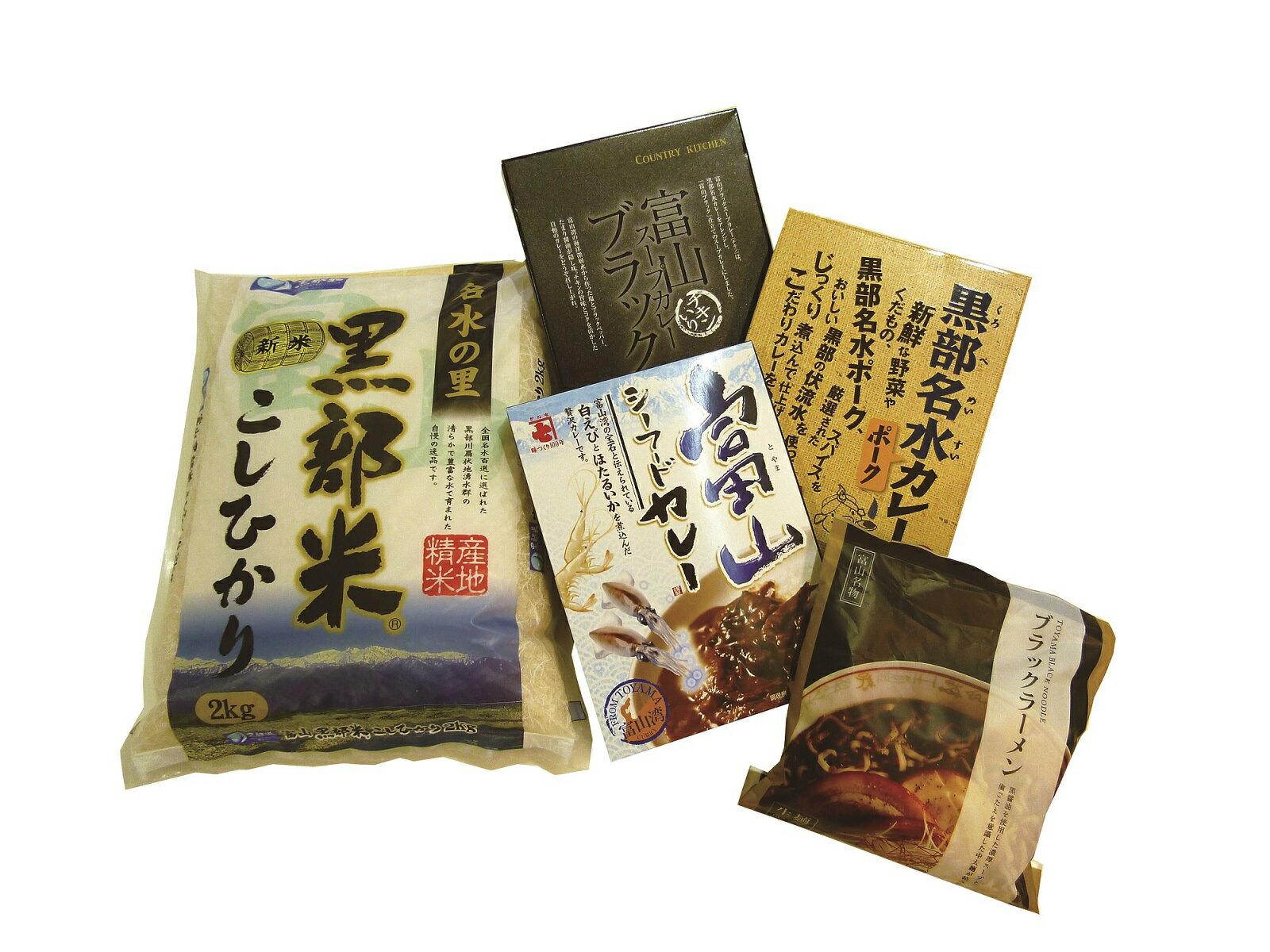 富山のご飯セット 202