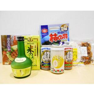 オンライン飲み会黒部セット【ガッツリ宇奈月ビールセット】