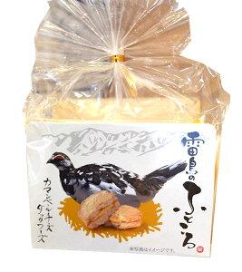 雷鳥のふところカマンベールチーズダックワーズ【袋/個包装3個入】