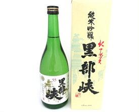 林酒造場(富山) 黒部峡 純米吟醸55 720ml