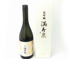 枡田酒造店 満寿泉 大吟醸 720ml