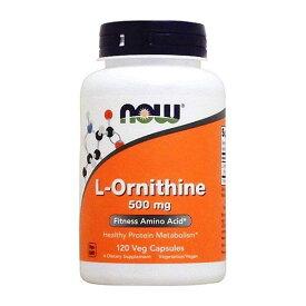 【Now Foods公式ストア】 ナウフーズ Lオルニチン 500mg 120ベジカプセル【Now Foods】L-Ornithine 500mg 120 Veg Cap