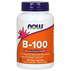 ★Now Foods公式ストア★ナウフーズ ビタミンB-100 100 ベジカプセル【Now Foods】Vitamin B-100 100 Veg Capsules