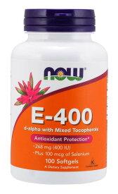 【NOW Foods公式ストア】 ナウフーズ ビタミン E-400 100ソフトジェル【NOW Foods】 Vitamin E-400 100 Softgels