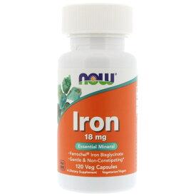 ★Now Foods公式ストア★ナウフーズ 鉄分 18mg 120錠【NOW FOODS】Iron 18mg 120CAP