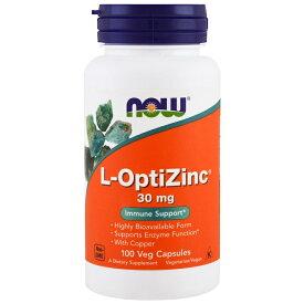 ★Now Foods公式ストア★ナウフーズ L-オプティジンク 30mg イミューンサポート 100錠 【NOW FOODS】 L-OptiZinc 30 mg 100 Veg Capsules