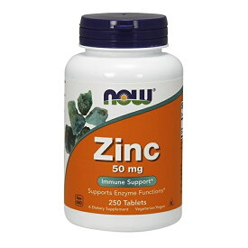 ★Now Foods公式ストア★ナウフーズ 亜鉛(グルコン酸) 50 mg 250 錠【Now Foods】Zinc 50 mg 250 Tablets