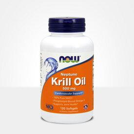 【NOW Foods公式ストア】 ナウフーズ ネプチューンクリルオイル 500 mg 120 ソフトジェル【NOW Foods】 Neptune Krill Oil 500 mg 120 Softgels
