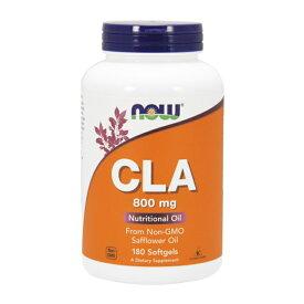 ★Now Foods公式ストア★ナウフーズ CLA(共役リノール酸) 800 mg 180ソフトジェル Now Foods CLA 800 180 Softgels
