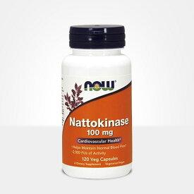 【Now Foods公式ストア】 ナウフーズ ナットウキナーゼ 100 mg 120ベジカプセル【Now Foods】 Nattokinase 100 120 Vcaps