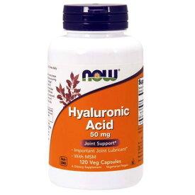 【NOW Foods公式ストア】 ナウフーズ ヒアルロン酸 with メチルスルホニルメタン 120ベジカプセル 【NOW Foods】Hyaluronic Acid With MSM 120 Vcaps