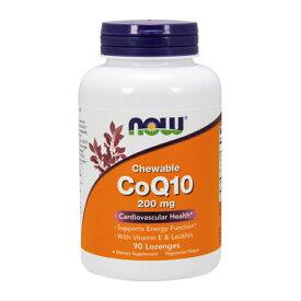 【Now Foods公式ストア】 ナウフーズ コエンザイム Q10 200mg 90粒【Now Foods】CoQ10 Chewable 200mg 90CAP