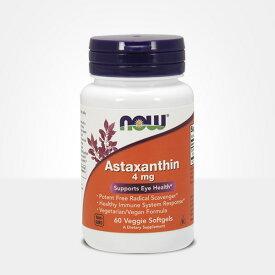 【NOW Foods公式ストア】 ナウフーズ アスタキサンチン 4 mg 60ベジソフトジェル【NOW Foods】 Astaxanthin 4 60 Veggie Softgels