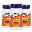 ★Now Foods公式ストア★ ナウフーズ ルテイン 10mg 120錠 3本セット 【NOW FOODS】Lutein 10mg 120Softgels 3set