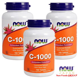【Now Foods公式ストア】ナウフーズ ビタミンC 1000mg タイムリリース 100粒 3個セット 長時間持続型【Now Foods】Vitamin C-1000 Sustained Release 100 Tablets 3set