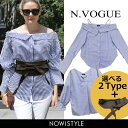 N.Vogue(エヌヴォーグ)サッシュベルト付ブラウス 選べる2タイプ【5/10up_r】韓国 韓国ファッション トップス ブラウ…