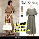3rd(サード)3WAYリネンセットアップワンピース【4/23up_r】【送料無料】韓国 韓国ファッション リネン セットアップ …