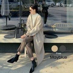 mayblue(メイブルー)ノーカラーロングコート【11/8up_mo】【送料無料】韓国韓国ファッションコートロング丈レディースファッション【5】※メール便不可