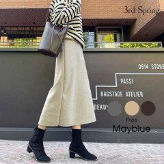 【20%OFF】mayblue(メイブルー)ウールミモレスカート【11/11up_mo】韓国韓国ファッションスカートボトムスバックスリットウール混ウエストゴムレディースファッション【5】※メール便不可