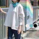 Miamasvin(ミアマスビン)ゆるフィットスウェットトップス【再販】【送料無料】韓国 韓国ファッション トップス Tシャ…