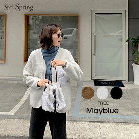 MAYBLUE(メイブルー)ファスナーポケットZIPボアブルゾン【11/11up_chj】ボアジャケット ノーカラー ジップアップ ブルゾン【5】