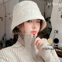 CHUU(チュー)コットンバケットハット【2/14up_mo】韓国 韓国ファッション ハット 帽子 バケットハット レディース…