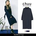 CHUU(チュー)前後着回しワンピ【1/31up_mo】【送料無料】韓国 韓国ファッション ワンピース レイヤード サイドスリ…