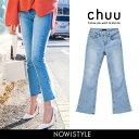 CHUU(チュー)最後の声パンツ【03/08up_mo】【送料無料】韓国 韓国ファッション パンツ デニム カットオフ ボトム…