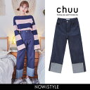 CHUU(チュー)ユニークなアナタにパンツ【04/19up_mo】【送料無料】韓国 韓国ファッション ロールアップパンツ スリ…