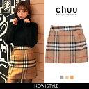 CHUU(チュー)アナタだけのものスカート【11/29up_mo】韓国 韓国ファッション スカート ボトムス チェック ミニス…