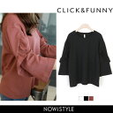 CLICK&FUNNY(クリックアンドファニー)チューリップ袖トップス【8/18up_go】韓国 韓国ファッション トップス 七分袖…