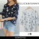 CLICK&FUNNY(クリックアンドファニー)フラワーブラウス【4/20up_go】韓国 韓国ファッション ブラウス 七分袖 ギャ…