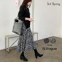 N.Vogue(エヌヴォーグ)ドッキングロングワンピース【送料無料】韓国 韓国ファッション ロングワンピース 黒 ワンピー…