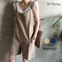 ≪特別価格≫NANING9(ナンニング)リネン混紡ショートオールインワン【4/17再販】 【メール便】韓国 韓国ファッション…