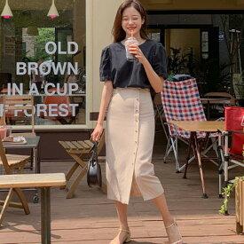CHERRYKOKO(チェリーココ)ボタンスリットスリムスカート【7/12up_mo】【送料無料】韓国 韓国ファッション スリムフィット スカート 膝丈 スリットスカート 通勤 ボトムス オフィスカジュアル きれいめスカート 韓国スカート レディース ファッション【5】