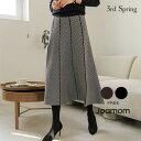 JOAMOM(ジョアマム)Aラインフレアニットスカート【12/15up_go】韓国 韓国ファッション ボトムス スカート フレアスカ…