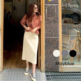 MAYBLUE(メイブルー)リブニットスカート【12/5up_mo】韓国 韓国ファッション ニットスカート ボトムス リブニット タイトスカート スリット レディース ファッション【5】※メール便不可
