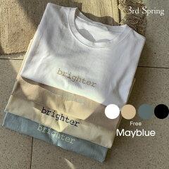 MAYBLUE(メイブルー)レタリングTシャツ【1/24up_mo】韓国韓国ファッションTシャツトップス半袖レタリングロゴTシンプルロゴ英字プリントレディースファッション【5】※メール便不可