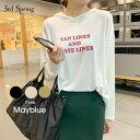 MAYBLUE(メイブルー)レタリングフードTシャツ【2/21up_mo】韓国 韓国ファッション Tシャツ トップス フード カッ…