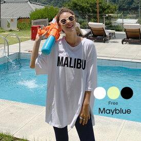MAYBLUE(メイブルー)マリブツインロングTシャツ【6/24up_go】【メール便】韓国 韓国ファッション Tシャツ ロングTシャツ トップス スリットT ビッグTシャツ 英字ロゴ ロゴTシャツレディース ファッション【5】
