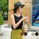MAYBLUE(メイブルー)リネンタンクトップ【7/13up_go】【メール便】韓国 韓国ファッション タンクトップ トップス …