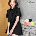 MERONGSHOP(メロンショップ)スウェット2ピースセットアップ【6/17up_wo】韓国 韓国ファッション トップス パーカー …
