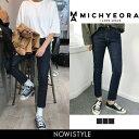 MICHYEORA(ミチョラ)ソフトジーンズ【2/8up_go】【メール便送料無料】韓国 韓国ファッション ソフトジーンズ デニム …