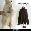 NANING9(ナンニング)サイドスリットタートルネックセーター【再販10/9】 【送料無料】韓国 韓国ファッション セータ…